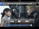 Тайна Apple - iPhone 3GS поддерживает видео 1080p
