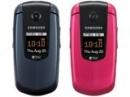 Анонсирован телефон начального уровня Samsung SCH-u350 Glint