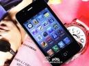 Air Phone No.4 - китайский клон iPhone 4 за $100