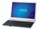 Более 500 тысяч ноутбуков VAIO имеют проблемы с температурным режимом