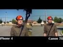 iPhone 4 против Canon EOS 7D: сравнение HD-видео