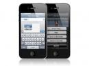 Пользователи iPhone 4 подают в суд, обвиняемые - Apple и AT&T