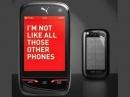 Puma Phone поступил в продажу