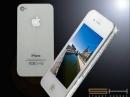 iPhone 4 Diamond Edition пополнит коллекцию Stuart Hughes
