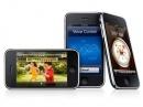 Недорогой 8 Гб iPhone 3GS готовится к официальному выпуску в России