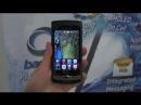 Samsung Dive – очередной шпион для смартфона
