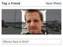 Распознавание лиц на Facebook