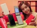 В Корее анонсирован Samsung A130