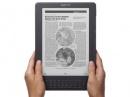 Электронная книга Kindle DX от Amazon в новой модификации
