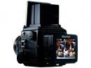 Mamiya презентует камеру на 33 мегапикселя