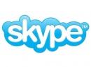 Протоколы шифрования Skype раскрыты, разработчики смогут создавать свои клиенты?