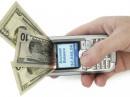 Мобильные платежи: через SMS без заведения счета в банке