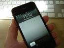 16 июля пройдет конференция по iPhone 4 - решение проблемы с антенной найдено?