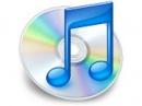 iPad 3.2.1 модернизирует iTunes