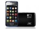 Тактовая частота процессора Samsung Galaxy Beam ниже, чем ожидалась