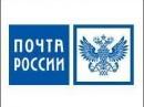 Почта России начала торговать дешевыми мобильниками