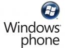 На шаг ближе к релизу: готова версия Windows Phone 7 Technical Preview