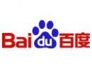 Baidu разрабатывает свою мобильную ОС?