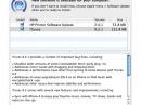 Вышли обновленные iTunes 9.2.1 и iBooks 1.1.1