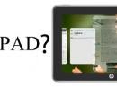 HP PalmPad получит двухрежимный дисплей с поддержкой multi-touch и цифрового пера
