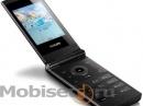 Philips F610: стильная раскладушка с двумя SIM-картами