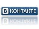 Вконтакте не в контакте - происки МВД или перебои в электросети?