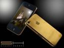 iPhone 4 снова переодели в золото