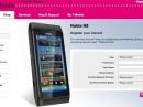 Nokia N8 - почти в продаже у британского T-Mobile