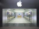 Взлет Apple близится к завершению