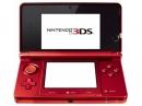 Аналитик: 3DS будет стоить 250 долларов