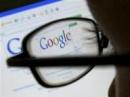 Сервис Google Music будет запущен в ноябре?