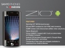 Kyocera Zio – смартфон на базе Android