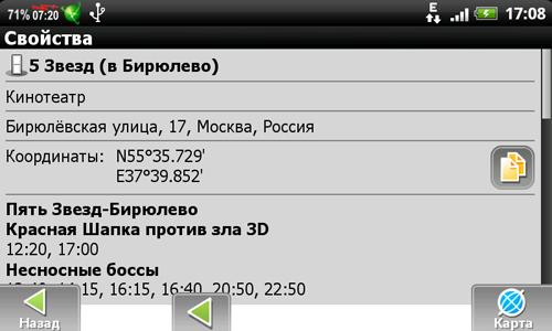 http://i.smartphone.ua/img/news/25910/25910_1.png