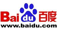Baidu в очередной раз хвастается собственной мобильной платформой