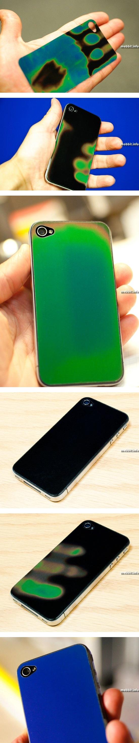 Термочувствительная обложка для iPhone