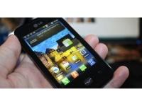 Появившейся в Сети смартфон LG Univa может быть ни кем иным как Optimus