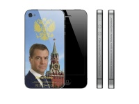 Дмитрию Медведеву подарят DimaPhone