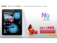 AOCOS анонсировала Android-планшет N19