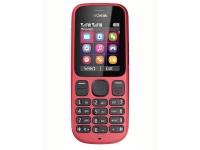 Nokia 101 с двумя SIM в продаже.