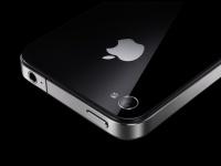 Камера iPhone 4 используется для свадебных фото
