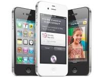 11 ноября iPhone 4S появится еще в 15 странах