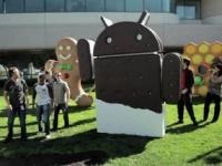 Google: Android 4.0 Ice Cream Sandwich откроет код в ближайшие недели