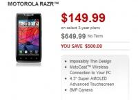 Rogers предлагает Motorola RAZR за 149,99 долларов с учетом 3-х летнего соглашения