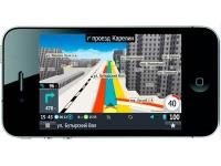 В России появилась полноценная 3D-навигация на iPhone и iPad