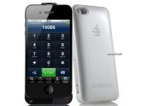 Чехол Vooma Peel PG92 – научите свой iPhone 4 поддерживать 2 SIM-карты
