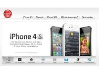 Apple iPhone 4S доступен за 99 долларов…в Пуэрто-Рико