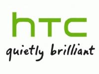 В феврале HTC анонсирует 4-ядерные планшет и смартфон
