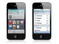 Официальный iPhone 4S приедет в Россию. Скоро