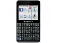 Facebook-телефон MotoKey Social дебютирует в Канаде 21 ноября