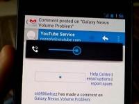 У Samsung Galaxy Nexus проблемы с уровнем громкости